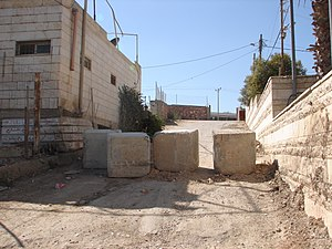 Israeli checkpoint - Unmanned roadblock in the West Bank. July 2006
