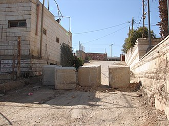 Roadblock - Image: Roadblock in Palestine