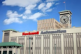 Rockwell Automation Headquarters.jpg
