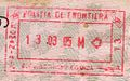 Romania bucharest entry.jpg
