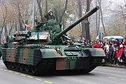Romanian tank