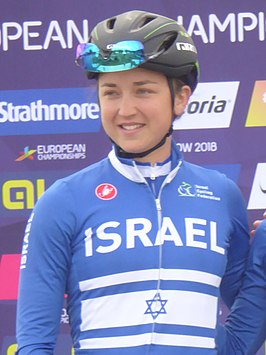 Rotem Gafinovitz - 2018 UEC European Road Cycling Championships (Women's road race).jpg