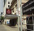 Royal Alex Theatre, Toronto 2013.JPG