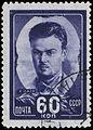 Rus Stamp-Lazo SG.jpg