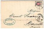 Russia 1883-07-29 cover.jpg