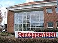 Søndagsavisen hovedkontor gladsaxe.jpg