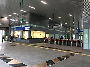 Kajang railway station - Image: SBK Line Kajang Station Common Concourse 3