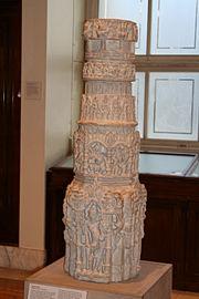 Pilon de marmură din vestul Indiei, secolul XI.