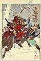 Sahyōenosuke Minamotono Yoritomo.jpg