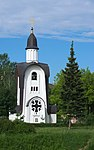 Saint Alexander Nevsky Chapel (Korolyov June 2015).jpg