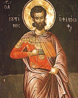Saint Justin Martyr by Theophanes the Cretan