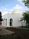 Salle de priere-Bobigny.jpg