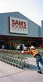 Sam's club 山姆俱乐部 Shān mǔ jùlèbù Shenzhen China 1999.jpg