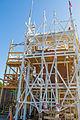 San Salvador Build Site-2.jpg