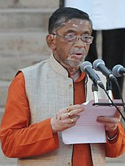 Сантош Кумар Gangwar клятва, как Minister.jpg