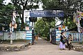 Sarojini Naidu College For Women - 30 Jessore Road - Dum Dum - Kolkata 2017-08-08 3997.JPG