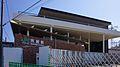 Sashiogi Station north 20140315.JPG
