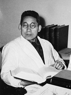 Satyu Yamaguti Japanese parasitologist