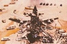 Saudia Flight 163 - Wikipedia