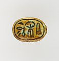 Scarab Inscribed with the Name Ahmose-Nefertari MET 30.8.469 EGDP011107.jpg