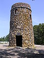 Scargo-Tower west-side Dennis-MA-US.JPG