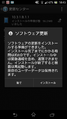 Screenshot 2014-05-13-18-45-22.png
