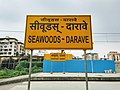 Seawoods-Darave.jpg