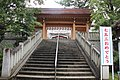 Sengen Shinto Shrine (30002627911).jpg