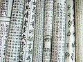 Seoul-Korean-Hangul-Insadong-Papers.jpg