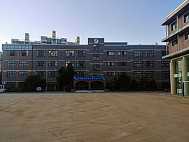 Seoul Sangwon Middle School.jpg