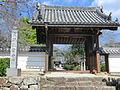 Sesonji201410a (Oyodo,Nara).JPG