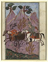 Shah Namah, the Persian Epic of the Kings Wellcome L0035165.jpg