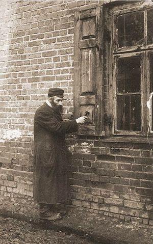 Gabbai - Gabbai in Bielsko-Biała (Poland, 1926)