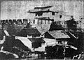 Shanghai Old City Laoxi gate in 1880.jpg