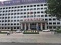 Shanxi Goods ^ Materials Industry Group 山西物產集團 - panoramio.jpg
