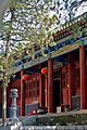 Shaolin Temple - September 2011 (6169483030).jpg