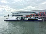 Shekou Cruise Center 01.jpg