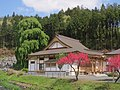 Shidarekatsura Takigenji.jpg