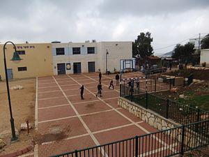 Shilo, Mateh Binyamin - Schoolyard in Shilo