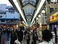 Shinkyogoku by Flowizm in Kyoto.jpg