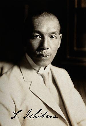 Shinobu Ishihara - Portrait