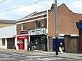 Shops in Tamworth Road - geograph.org.uk - 1238478.jpg