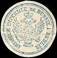Siegelmarke Ambassade Imperiale de Russie a Berlin W0223750.jpg