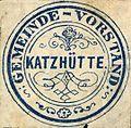 Siegelmarke Gemeinde-Vorstand Katzhütte W0310713.jpg