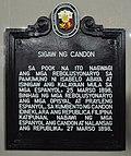 Sigaw ng Candon historical marker.jpg