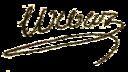 Signature Jean-Baptiste Colbert.PNG