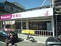Simple Mart Toufen Zhongzheng Store 20151017.jpg