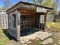 Simpson Garden Japanese Shelter.jpg