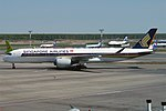 Singapore Airlines A350-941 (9V-SMG) taxiing at Domodedovo International Airport.jpg