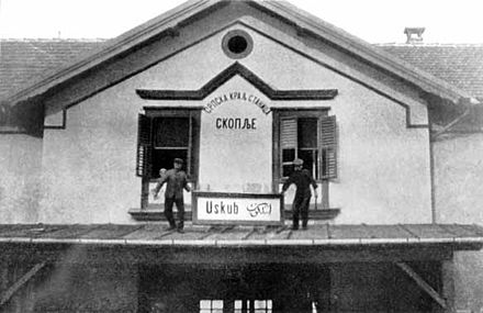 "Serbian troops overseeing the city's renaming from ""Uskub"" to ""Skoplje"" following Serbia's annexation of Vardar Macedonia in 1912 Skoplje 1912.jpg"